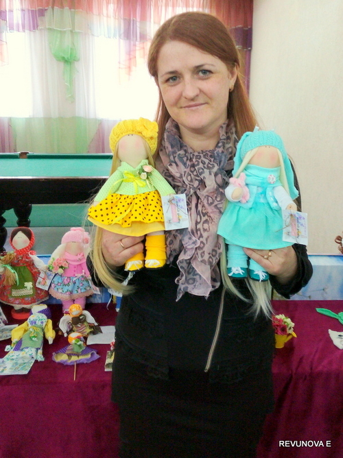 Photo of Евгения Ревунова