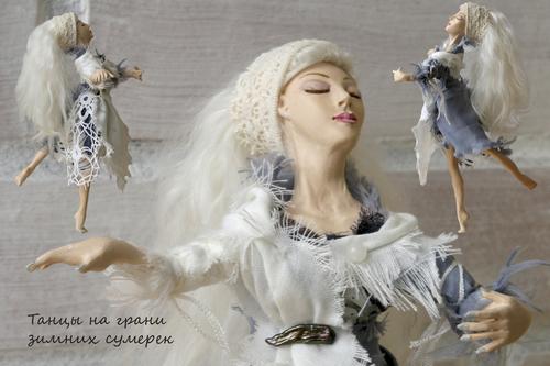 Фото для Танцы на грани зимних сумерек