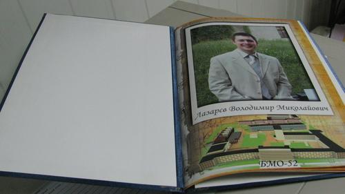 Переплетная мастерская в Киеве производит переплетные работы  Изготовление переплетов сшивка прошивка переплет дипломной работы диссертации Изготовление альбомов выпускных удостоверений папок с фирменной