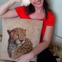 Наталия Крафт @azazkv