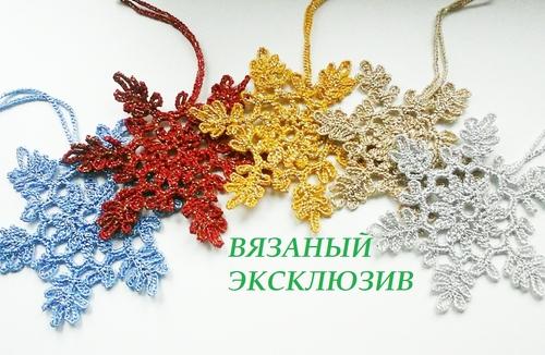 Photo of Подарочный  набор