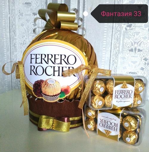 Фото для Гигантская подарочная Ферреро с конфетами