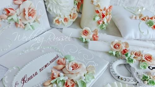 Фото для Свадебный набор