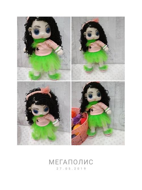 Photo of Кукла