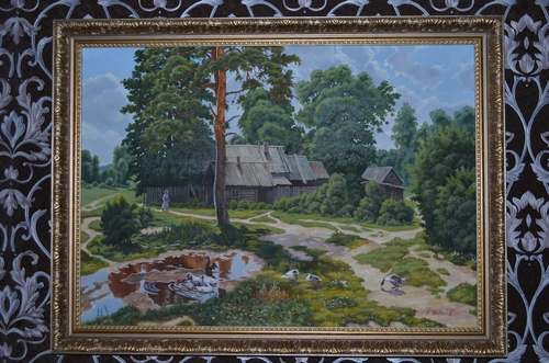 Photo of Малая Родина